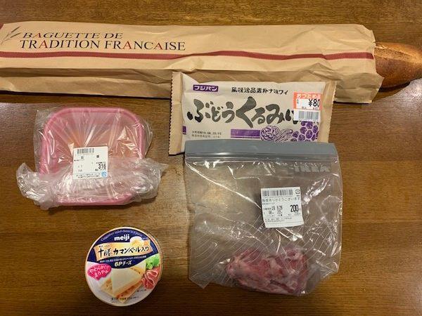 プラなし生活3日目!持参したタッパーで肉と魚は買えたのか?