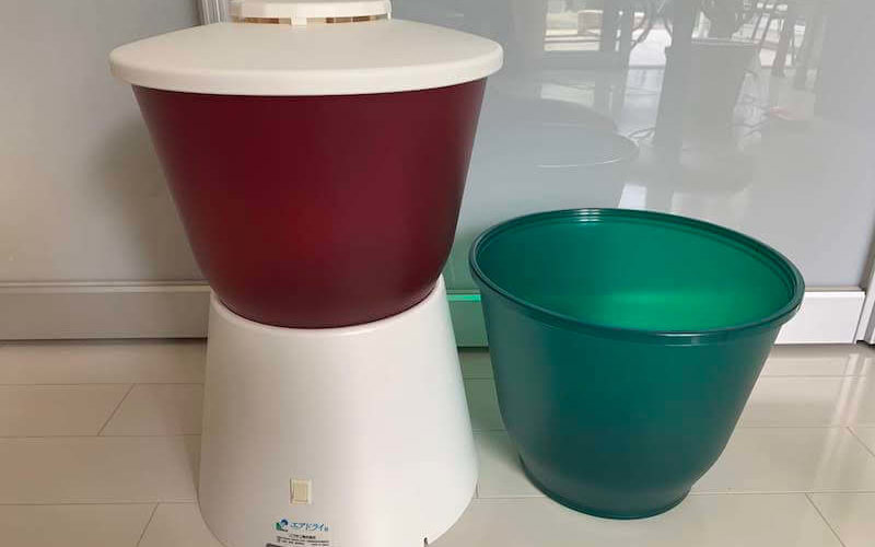 【生ゴミ処理機レポ】乾燥式リブラン  エアドライ